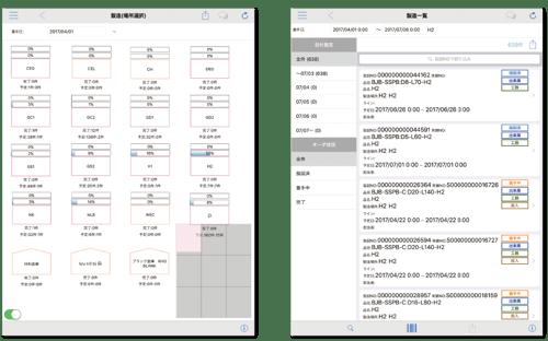 作業の着完や図面確認などに使われているiPadの画面