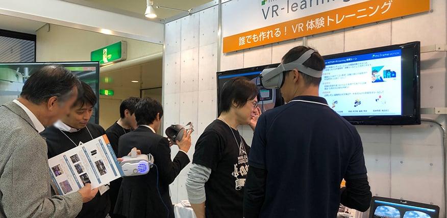 web_kansai_header