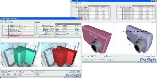 図1 : 3D×BOMによる設計変更情報伝達のビジュアライズ