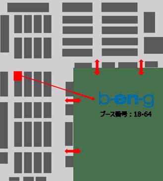 map_SFE2020