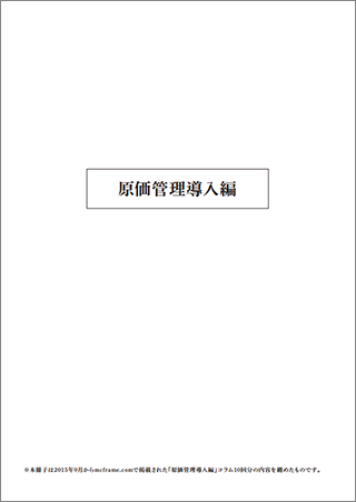 ebook003_cover.png