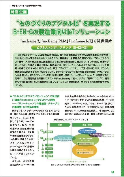 ebook005_cover_v2