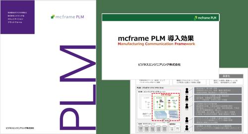 plm-thumb