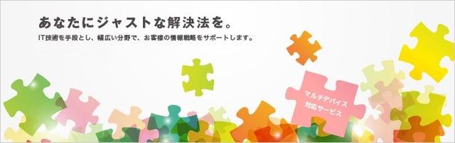 image_jast.jpg