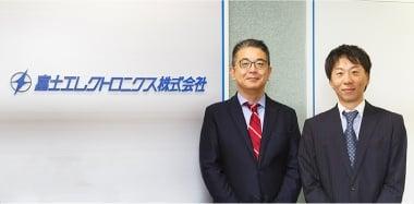 富士エレクトロニクス株式会社