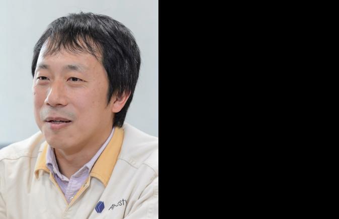 株式会社アーレスティ ITシステム部 部長 中溝 昌佳 氏
