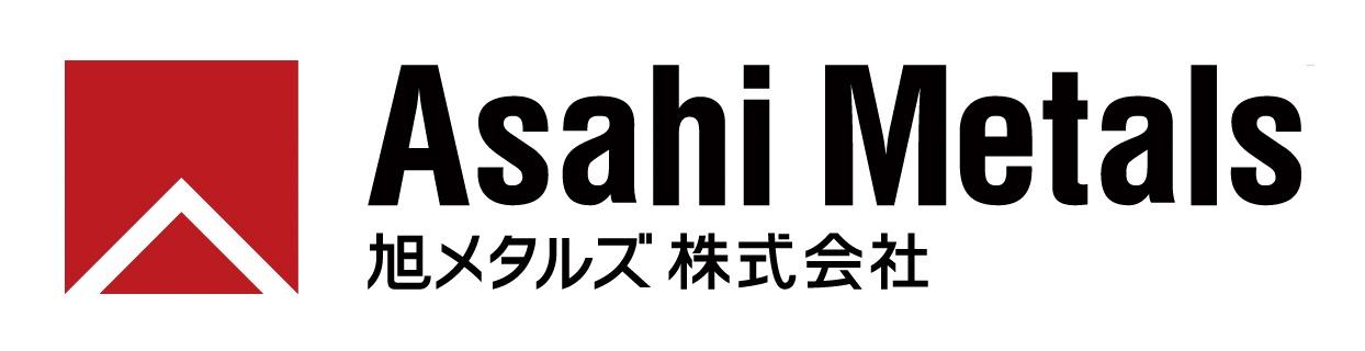 旭メタルズ株式会社
