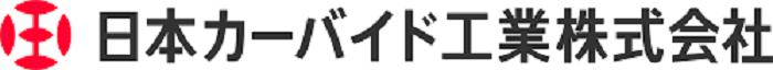 日本カーバイド工業株式会社