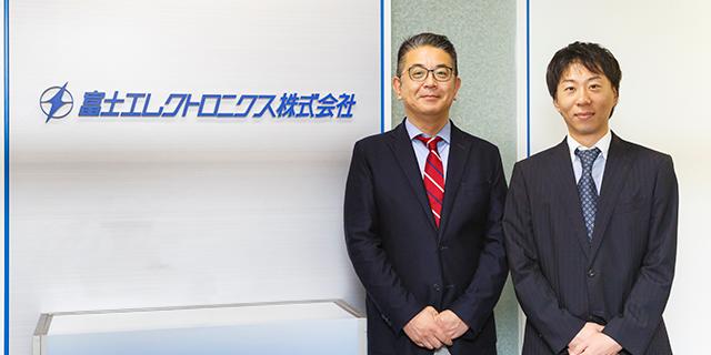 | 富士エレクトロニクス株式会社 | mcframe