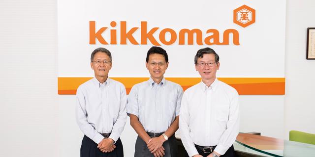 導入事例 | キッコーマン株式会社 | mcframe