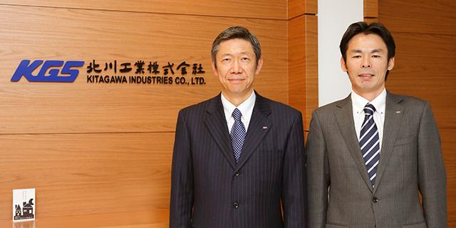 | 北川工業株式会社 | mcframe
