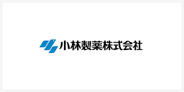 | 小林製薬株式会社 | mcframe
