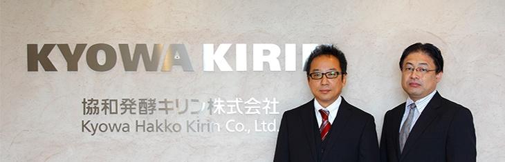 KYOWA KIRIN 協和発酵キリン株式会社