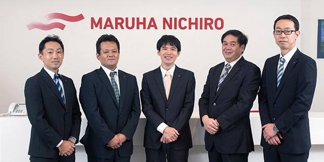 | マルハニチロ株式会社 | mcframe