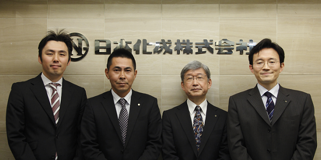 導入事例 | 日本化成株式会社 | mcframe