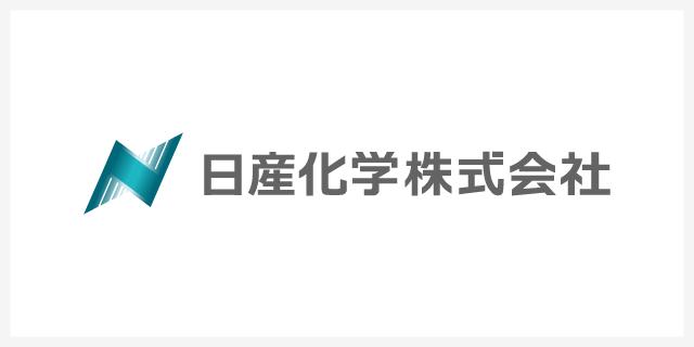 導入事例 | 日産化学株式会社 | mcframe