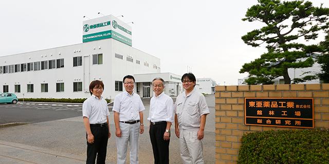 導入事例   東亜薬品工業株式会社   mcframe