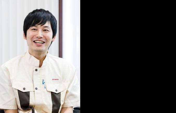 ゼブラ株式会社 社長室 業務推進課 星 太輝 氏