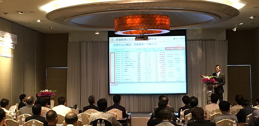 【タイ開催】製造業様向けグローバル競争力セミナー