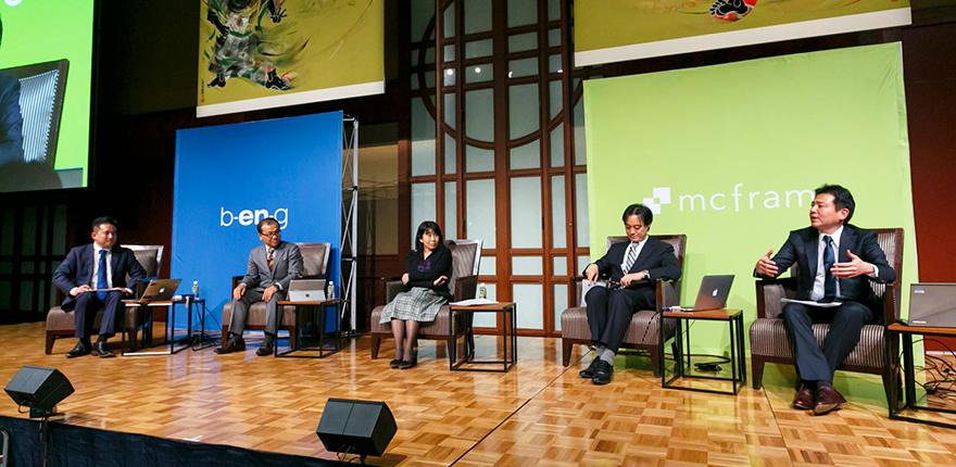 産官学の連携により IoT時代を生き抜く日本の製造業を強力に支援【B-EN-G IoT Forum 2017 / mcframe Day 2017 OPENING TALK LIVEレポート】