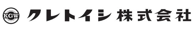 導入事例 | クレトイシ株式会社 | mcframe