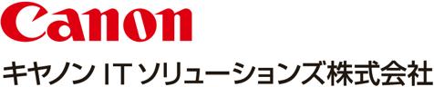 キヤノンITソリューションズ株式会社