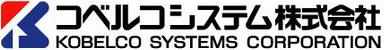 コベルコシステム株式会社