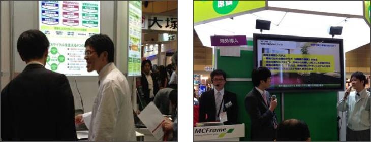 日本の製造業の皆様の課題にお応えしたデモコーナー及びセミナーを開催
