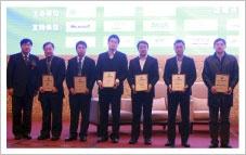 上海メンバー受賞式の様子(2011年受賞時)