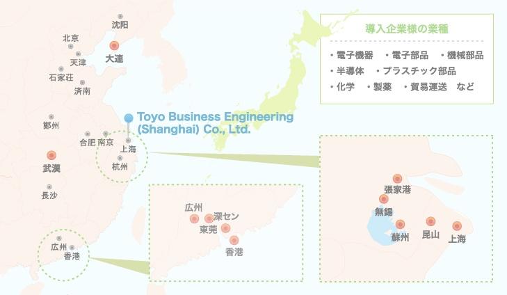 MCFrame 中国導入地域と業種
